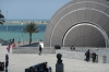 Planetarium at the Great Library of Alexandria