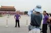 Tiananmen Square, Beijing CN