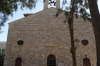 Greek Orthodox Church, Madaba - 6th century Byzantine mosiax showing Jerusalem and other holy sites