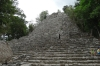 Le Iglesia (church). Ancient Ruins of Coba