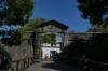 Pórtico de campo y Muralla (gate & wall), Colonia del Sacramento UY