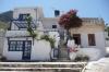 Houses in Piskopiano, Crete GR