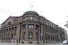 The Bank of Lithuania, Kaunas LT