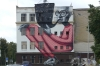 'Wise Old Man' (street art), Kaunas LT