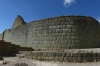 The Eclipse or Temple of the Sun, the Inca Ruins at Ingapirca EC