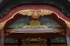 Detail on the honden, or main shrine at Dazaifu, Japan
