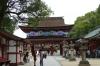 Main entrance gate at the Dazaifu Tenman-gū (shrine), Japan