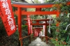 Tenki inarisha (shrine) at the Dazaifu Tenman-gū (shrine), Japan