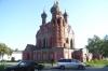 Aleksandra Nevskiy's Chapel in Yaroslavl RU