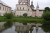Reflected cathedral in the Kremlin in Rostov-Veliky RU.  At least a little reflection is photographable on grey days!