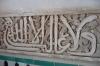 Facheda de Comares, Alhambra, Granada