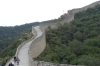 Climbing the South Side, The Great Wall of China at Badaling