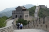 The Great Wall of China at Badaling CN