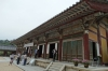"""No Word"" lecture hall at Gyeongju Bulguksa temple, South Korea"