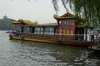 Same boat Nixon and Kissinger travelled on in 1972, West Lake, Hangzhou