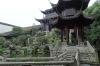 Hu Xueyan's Former Residence, Hangzhou