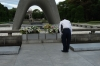 Cenotaph for the A-Bomb Victims, Peace Memorial Park, Hiroshima, Japan