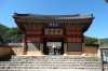 Entrance gate to the Seonunsa Temple, South Korea