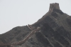 The Overhanging Great Wall, Jiayuguan