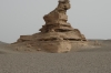 The Lion, Yardan Landform near Dunhuang