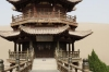 The temple at Crescent Spring, Dunhuang