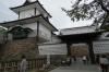 Ishikawamon Gate, Kanazawa Castle, Japan