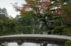 Nijibashi (Rainbow) Bridge & Kotojitoro Lantern, Kenrokuen Gardens, Kanazawa, Japan