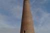 Kutlug Timur minaret 14C