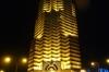 Public Bank building, Kuala Lumpur MY