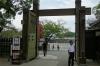 Hohoate Gate, Kumamoto Castle, Japan