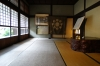 Kyu Hosokawa Gyoubutei or mansion of the Feudal Lord Gyobu, Kumamoto, Japan