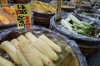 Fermented or pickled vegetables, Nishiki Food Market, Kyoto, Japan