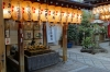 Nishiki Tenman-gu Shrine, at the end of the market, Kyoto, Japan