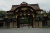 Higashi-Ota-mon (Main Gate) Nijo Castle (home of the Shogun), Kyoto, Japan