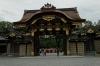 Higashi-Ota-mon (Main Gate) Nijo Castle (home of the Shogun), Kyoto, Japan