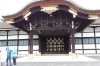 New carriang entrance (for cars), Kyoto Imperial Palace, Japan