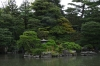 Oikeniwa Garden, Kyoto Imperial Palace, Japan