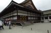 Kogosho, Kyoto Imperial Palace, Japan