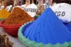 Spices at the Luxor Souk