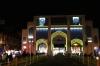 Bazaar-e Reza