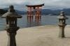 O-Torri Gate, Miyajima Island, Japan