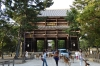 Gates to the Todaiji Temple, Nara, Japan