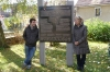 Hayden & Thea at the plaque commemorating the Nieder-Weisel people in Australia