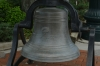 Bell remembering Civic Square, Asheville NC