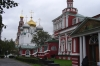 Novodevichy Convent, Moscow RU