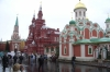 Entrance to the Red Square, including the State Historical Museum (centre) and Moscow City Hall. Moscow RU