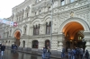 Entrance to the GUM, huge department store on the edge of Red Square. Moscow RU
