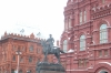 Entrance to the Red Square. Moscow RU