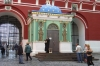 Resurrection Gate of Red Square.  Completely demolished during Soviet time to allow heavy military vehicles to pass through and rebuilt 1994-1996. Moscow RU