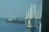 Seto Ōhashi (Great Seto Bridge) between Okayama and Kagawa prefectures Japan. 13,100m long on the Seto Sea.